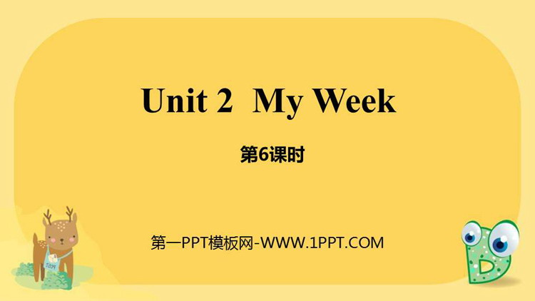 《My week》PPT课件(第6课时)