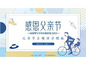 个性父亲节东京热人妻丝袜无码av一二三区观免费91国产福利实拍在线观看