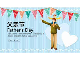彩色卡通父亲节东京热人妻丝袜无码av一二三区观免费91国产福利实拍在线观看
