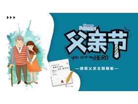 年老的父亲与女儿背景的父亲节东京热人妻丝袜无码av一二三区观