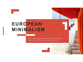 欧美风图片排版设计建筑主题PPT模板