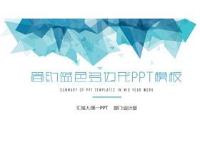 简约蓝色多边形商务演示PPT模板免费下载