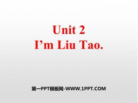 《I'm Liu Tao》PPT教�W�n件