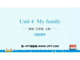 《My family》PPT��}�n件(第二�n�r)