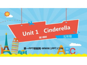 《Cinderella》PPT�n件(第2�n�r)