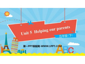 《Helping our parents》PPT�n件