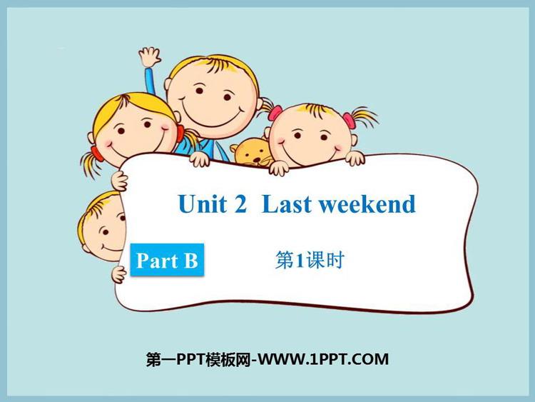 人教版六年级英语下册《Last weekend》PartB PPT(第1课时)