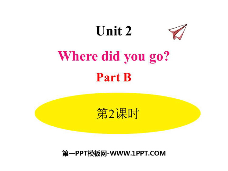 人教版六年级英语下册《Where did you go?》PartB PPT课件(第2课时)