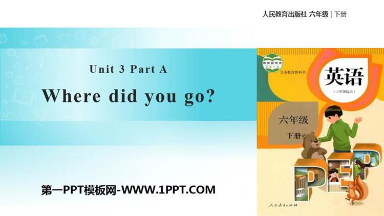 人教版六年级英语下册《Where did you go?》PartA PPT(第1课时)