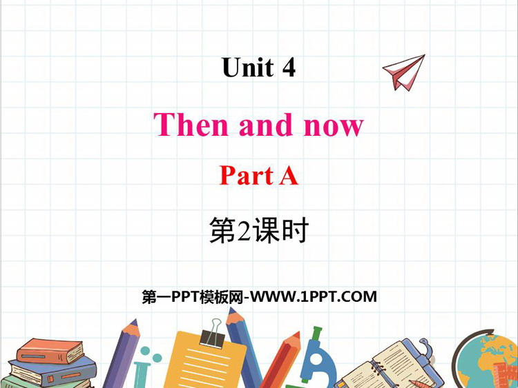《Then and now》PartA PPT(第2课时)