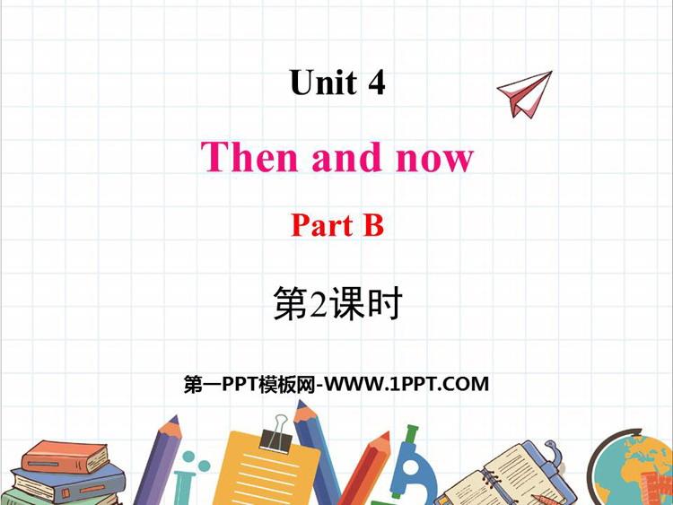 人教版六年级英语下册《Then and now》PartB PPT(第2课时)
