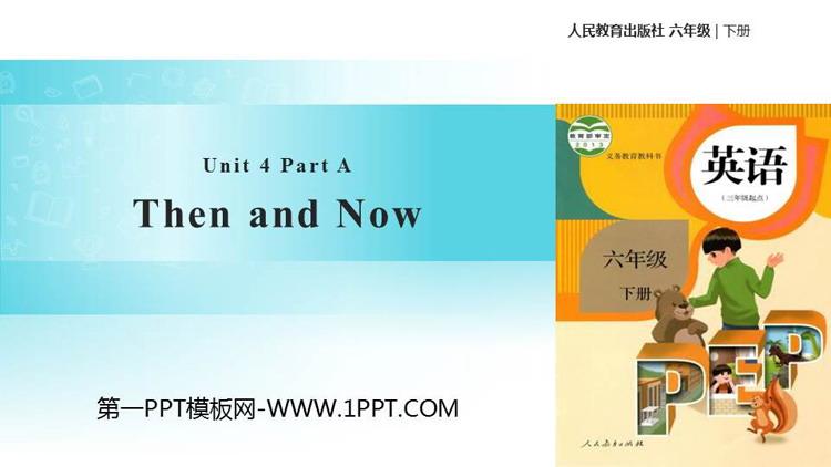 人教版六年级英语下册《Then and now》PartA PPT课件(第1课时)
