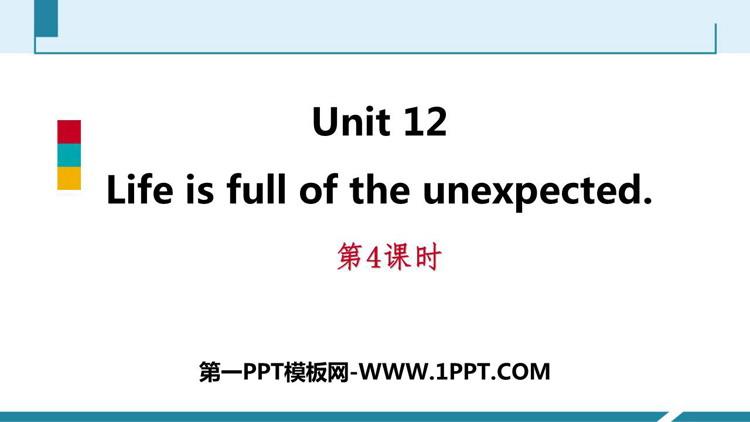 人教版九年级英语下册《Life is full of unexpected》PPT习题课件(第4课时)