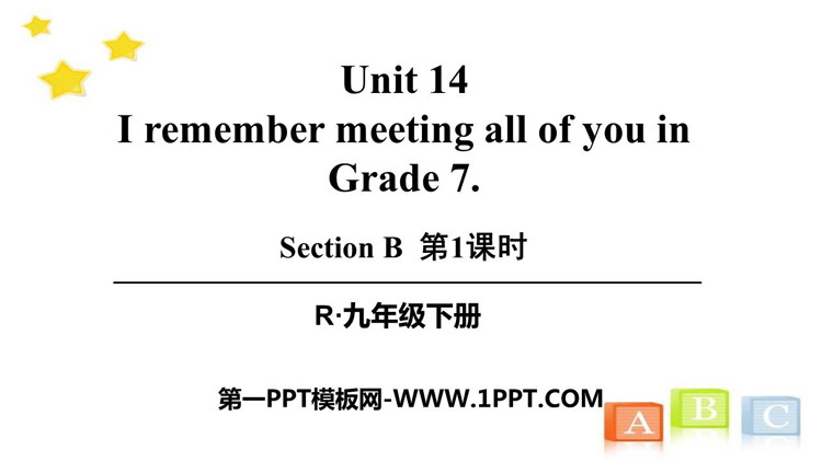 人教版九年级英语下册《I remember meeting all of you in Grade 7》SectionB PPT(第1课时)