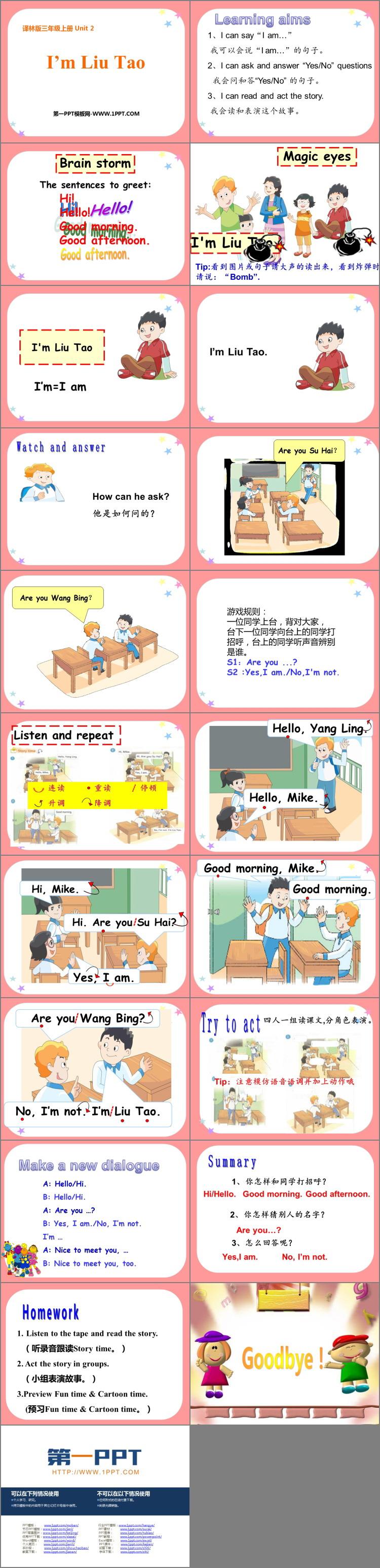 《I\m Liu Tao》PPT�n件