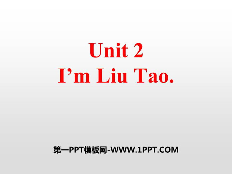 《I\m Liu Tao》PPT教�W�n件