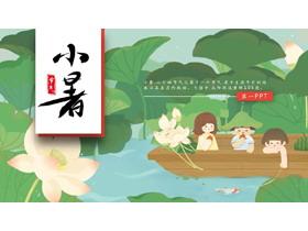 卡通插画风小暑节气东京热人妻丝袜无码av一二三区观