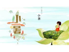 卡通插画风小暑节气介绍东京热人妻丝袜无码av一二三区观免费91国产福利实拍在线观看