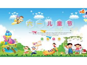 卡通风六一儿童节东京热人妻丝袜无码av一二三区观