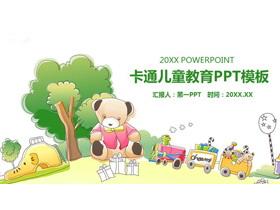 卡通小熊小火�背景的�和�成�L教育PPT模板