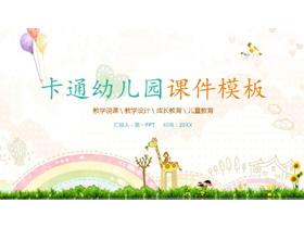 卡通彩虹�L�i鹿背景的幼��@教�WPPT�n件模板