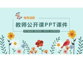 卡通小花蝴蝶小�B背景的教��公�_�nPPT�n件模板