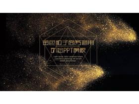 黑金粒子�L商��R��PPT模板