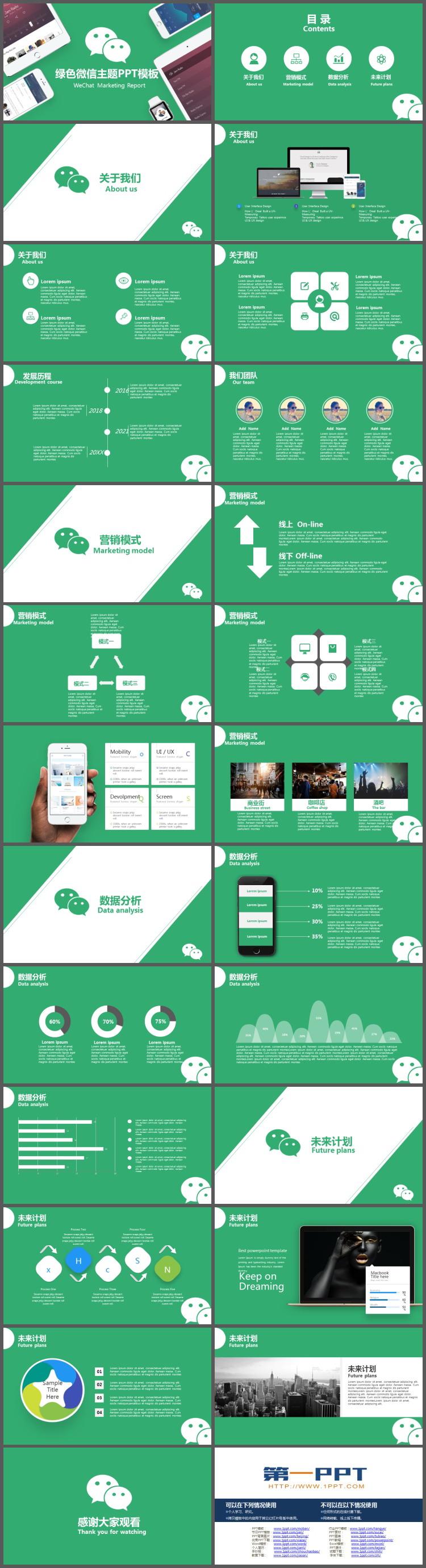手机平板背景的微信营销策划培训东京热人妻丝袜无码av一二三区观