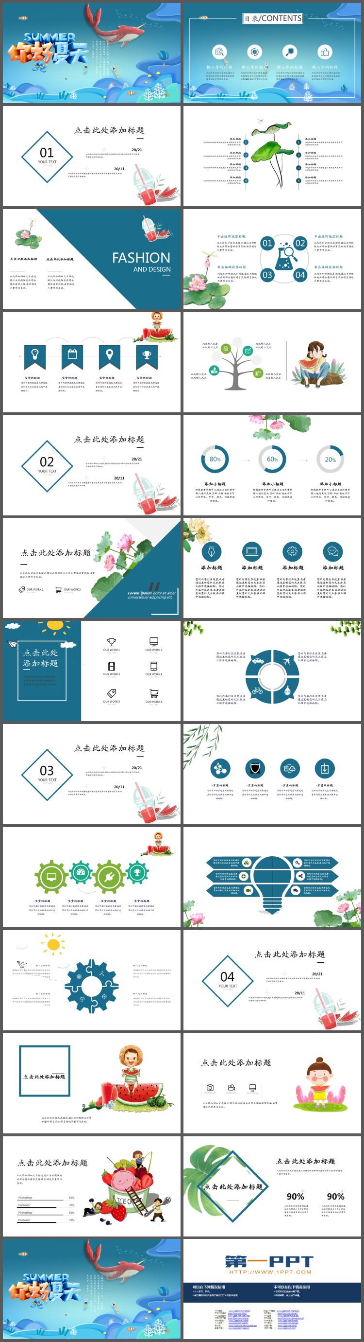 蓝色清爽海洋风夏天主题东京热人妻丝袜无码av一二三区观免费91国产福利实拍在线观看