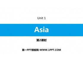 《Asia》PPT习题课件(第2课时)