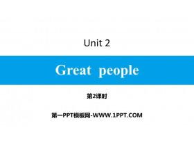 《Great people》PPT习题课件(第2课时)