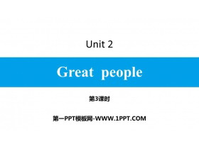《Great people》PPT习题课件(第3课时)