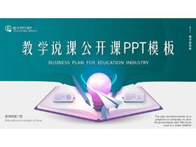 书籍与灯泡背景的教学说课PPT模板