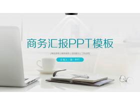 淡雅白色�k公桌面背景的商��R��PPT模板