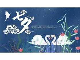 两只相爱的白天鹅背景七夕节PPT模板