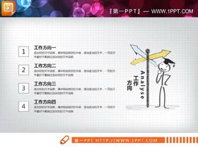 28套彩色手绘PPT图表免费下载