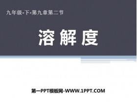《溶解度》PPT教�W�n件