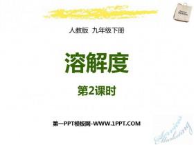 《溶解度》PPT�n件下�d(第2�n�r)
