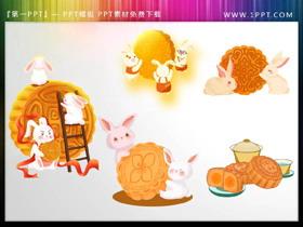 五张卡通兔子与月饼PPT素材