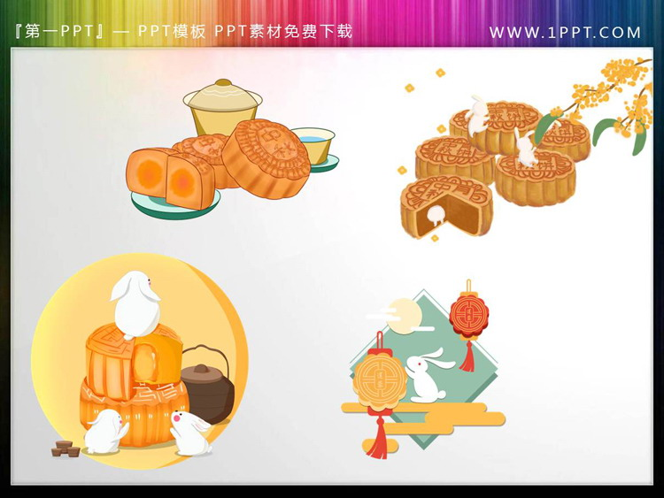 四张桂花玉兔月饼PPT素材