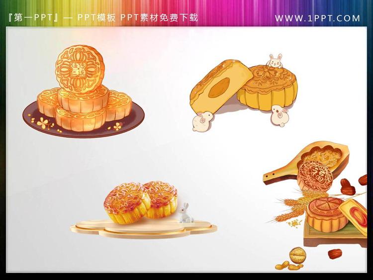 月饼模具与月饼PPT素材