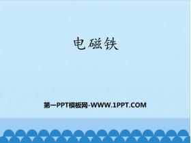 《�磁�F》�磁�F象PPT教�W�n件