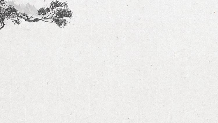 四张水墨荷花松枝PPT背景图片