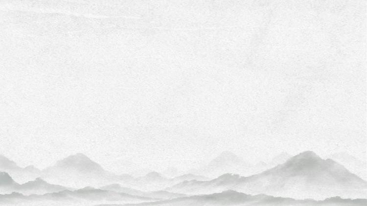 一组灰色水墨群山PPT背景图片