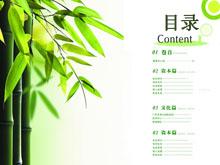 【目录】中华书局版初中九年级历史上册PPT课件