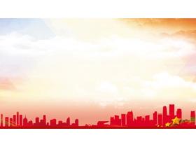 两张红色精美党政幻灯片背景图片