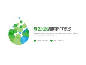 扁平化绿色气泡背景的简洁PPT模板