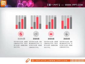 简洁粉色扁平化工作总结PPT图表大全