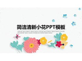 清新唯美矢量花卉背景的艺术设计PPT模板