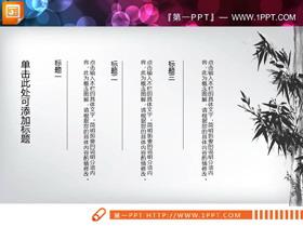 24张精美水墨中国风PPT图表大全